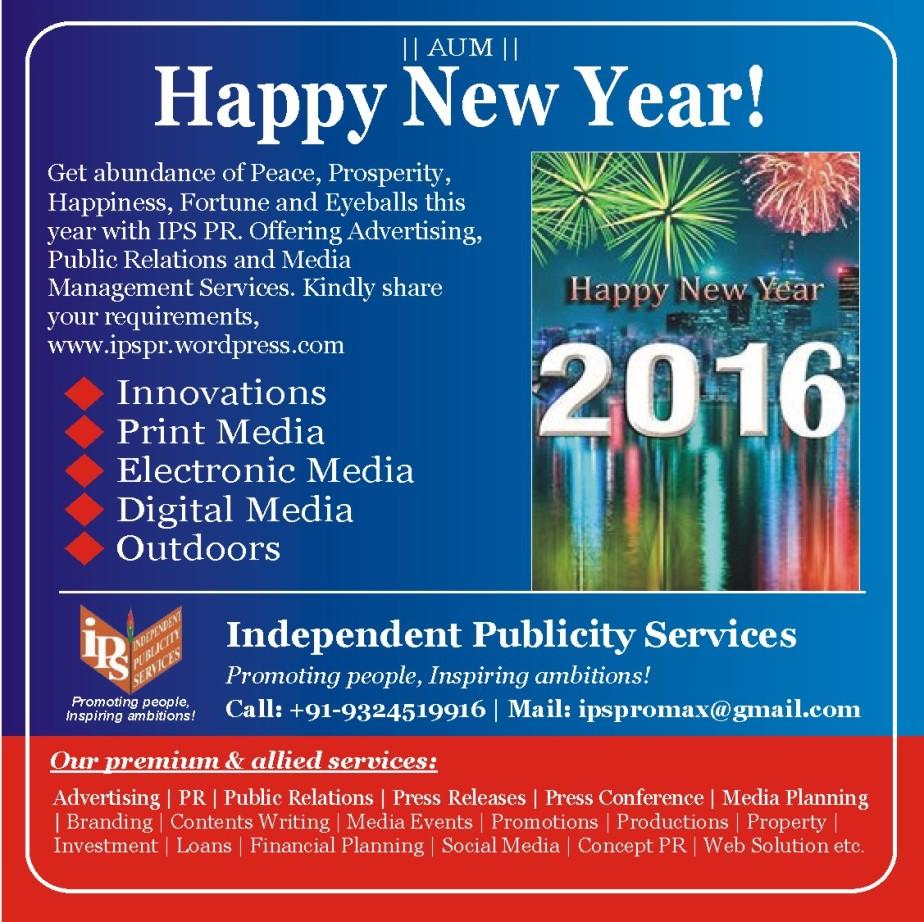 IPS PR Happy 2016.JPG